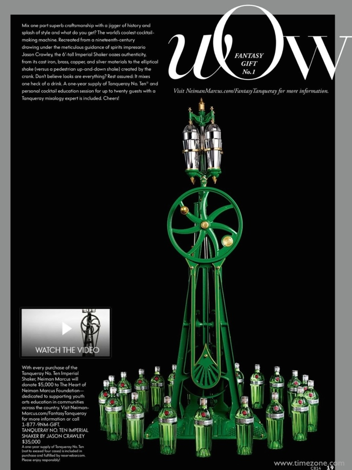 Neiman Marcus Christmas Book Shinola, Neiman Marcus Fantasy Gift, Tanqueray No. Ten Imperial Shaker by Jason Crawley