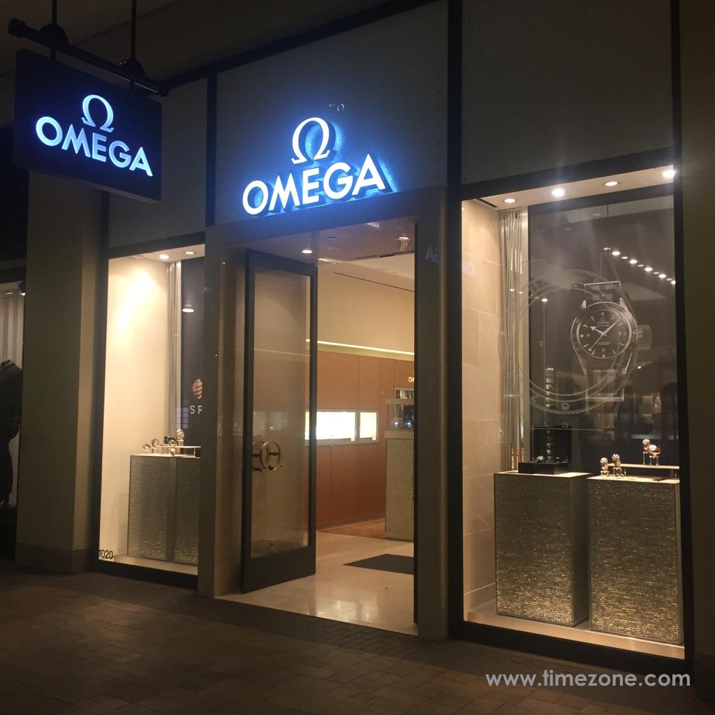 Omega SPECTRE advanced screening, SPECTRE screening San Diego