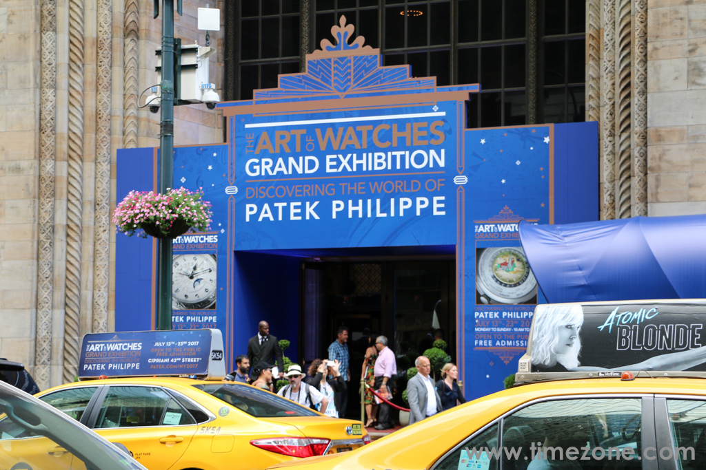 Patek Philippe Grand Exhibition New York, Patek Philippe Art of Watches Grand Exhibition New York, Patek Philippe Art of Watches Grand Exhibition, Patek Exhibition