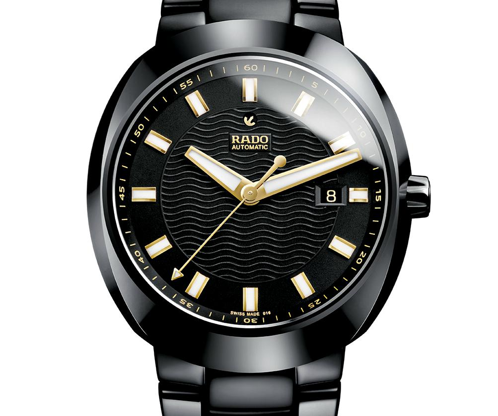 News : Rado D-Star Automatic Ceramos2