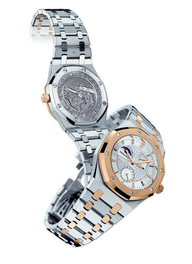 News :  Audemars Piguet Royal Oak Pride of China Pridechina