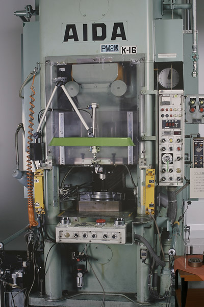 Case Making Press