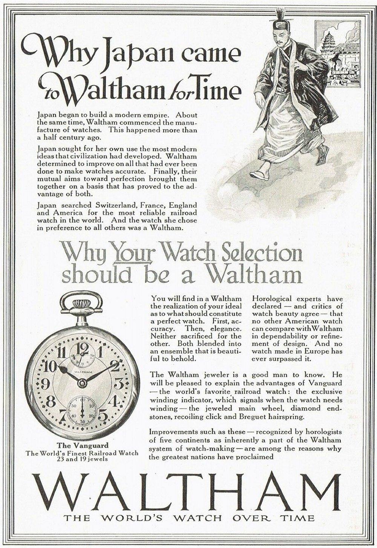 Vanguard Waltham 1908, Waltham Vanguard, Waltham 16 Size, Paul Delury