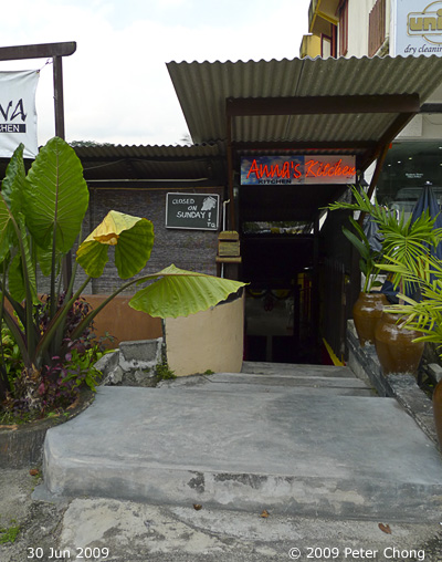 Ho Chiak: Anna's Kitchen: Penang food