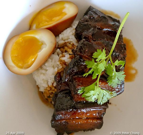 ... braised pork japanese braised pork belly japanese braised pork belly 4