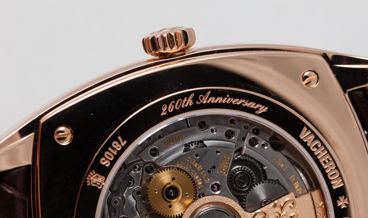 Vacheron Constantine Harmony Dual Time, Caliber 2460DT, Vacheron Caliber 2460, Vacheron harmony dual time, Vacheron dual time
